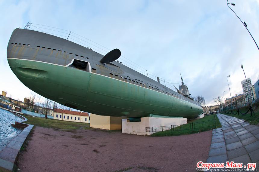 подводная лодка музей санкт-петербург стоимость билетов