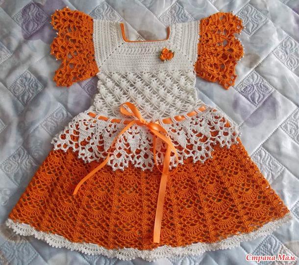 Платье крючком по схемам страны мам № 3