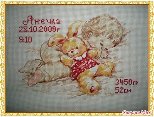 11157613_81537nothumb650.jpg