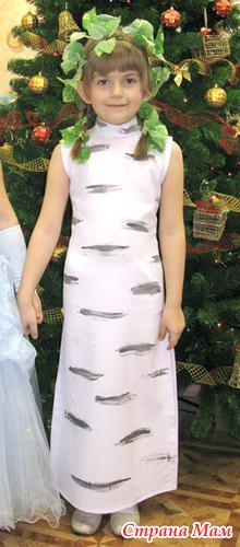 Березка карнавальный костюм  Костюмы на Новый Год для