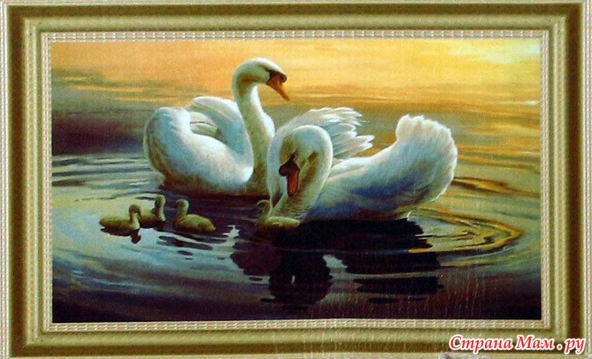Алмазная вышивка алиэкспресс лебеди