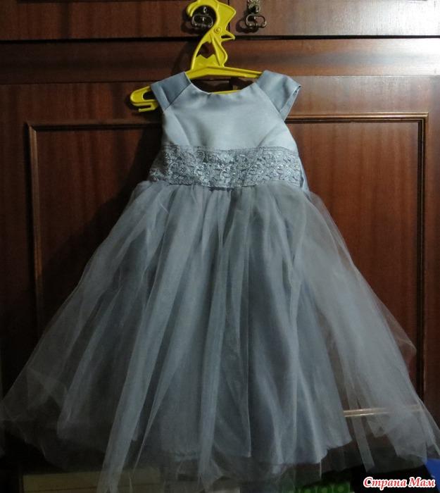 Украсить платье фатином