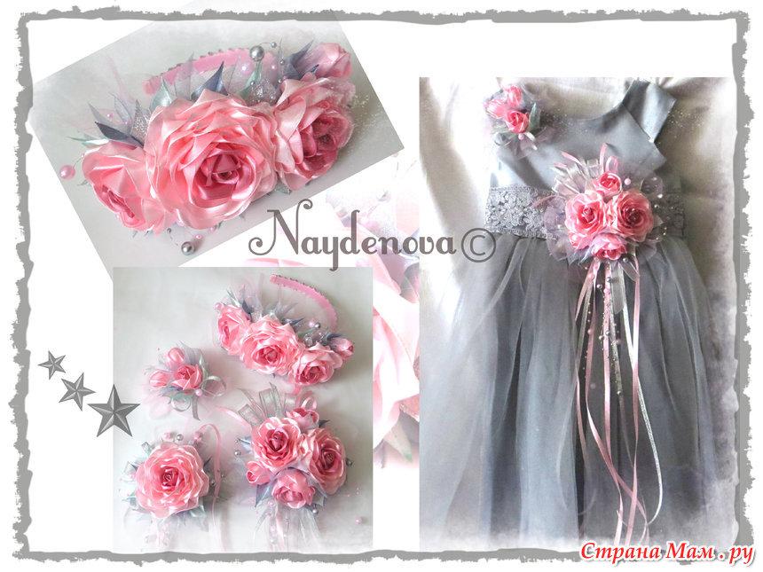 Розы на платье из ткани своими руками фото и 5