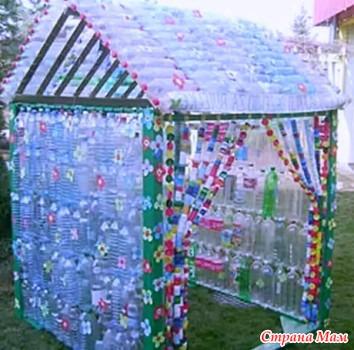 Как сделать домик из пластиковых бутылок своими руками фото