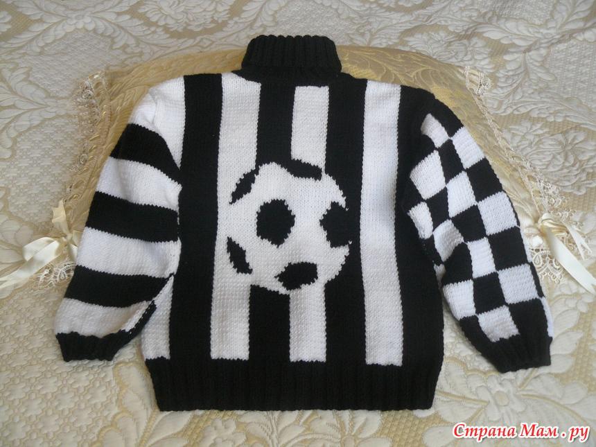 Блузон с футбольным мячом