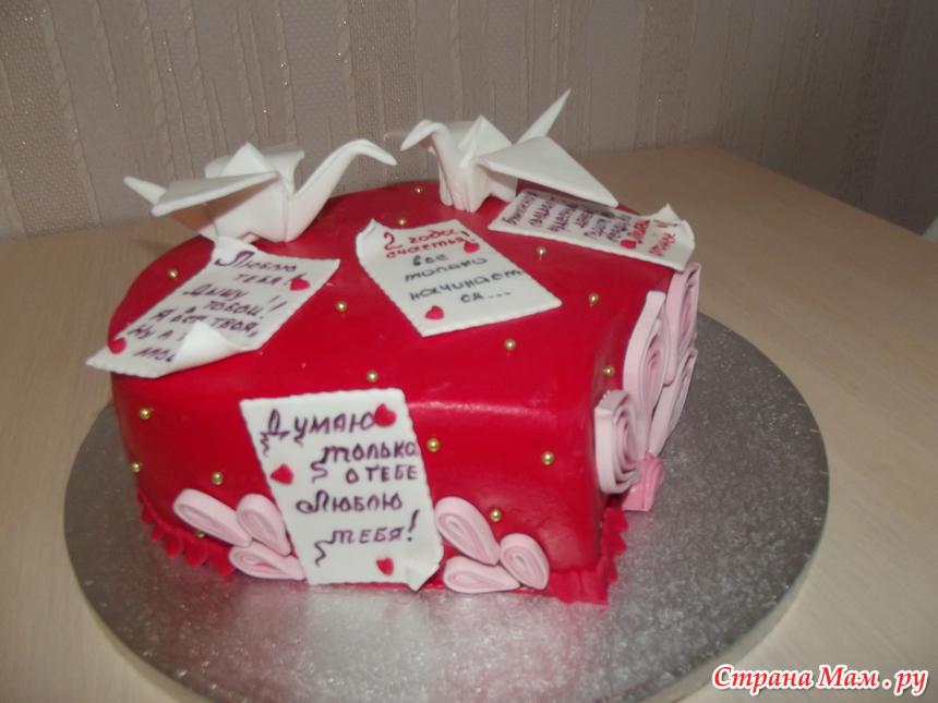 Торт на день рождения своими руками с фруктами