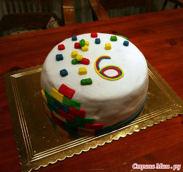 Торт на 16 летие сыну