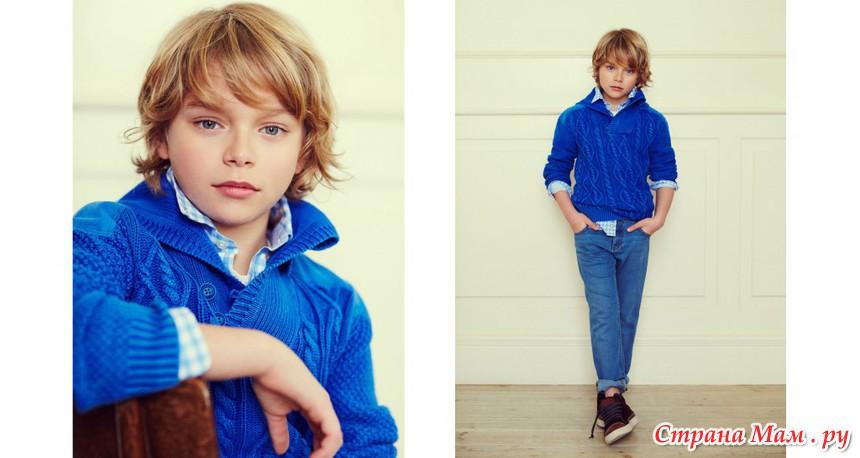Massimo Dutti Детская Одежда В Москве