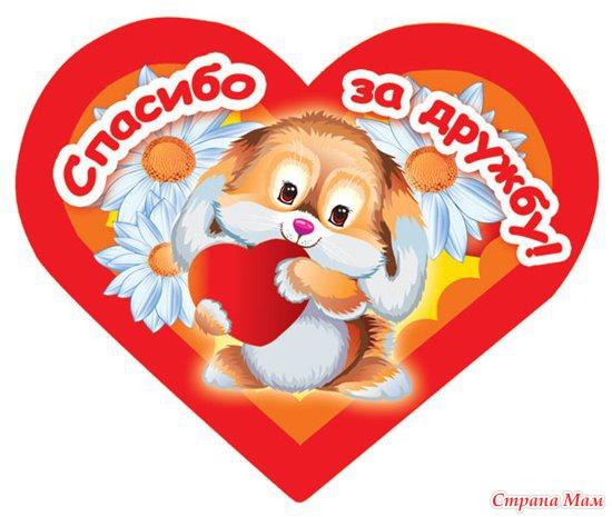 Поздравление 14 февраля для подруги
