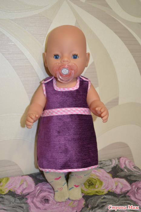Как сшить сарафан для беби бона своими руками