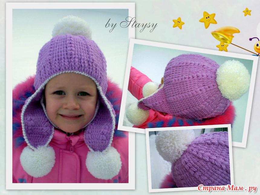 Вязание зимних шапок для девочек спицами фото