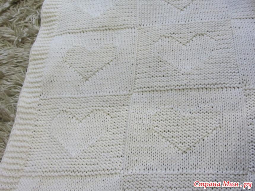 Плед с сердечками спицами теневое вязание 2