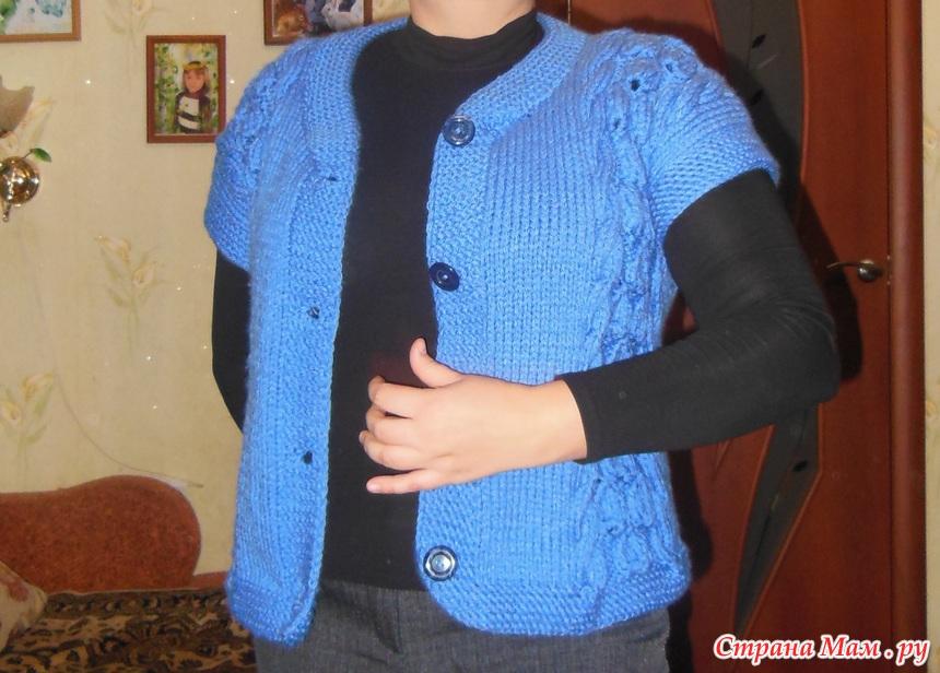 Вязание на спицах жилетка на пуговицах
