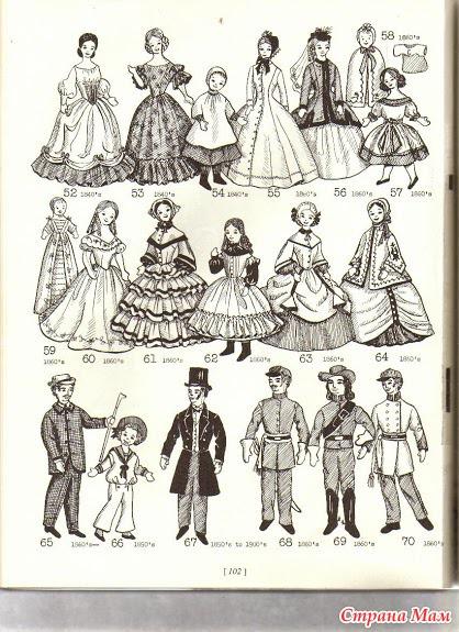 Замечательная книга с выкройками самих кукол и одежды для них в историческо