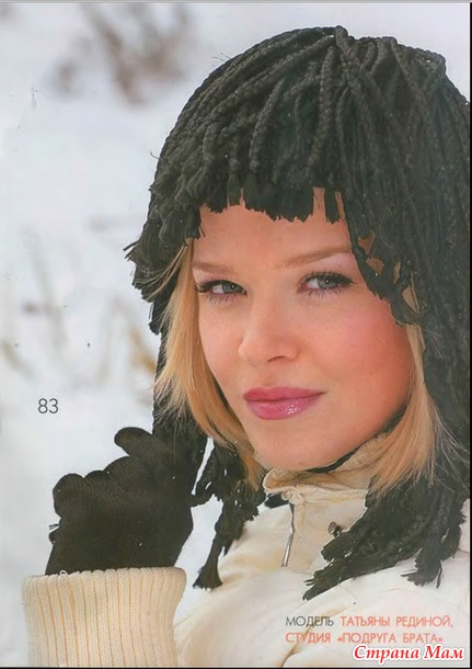 "из ""Журнал мод"" №514."