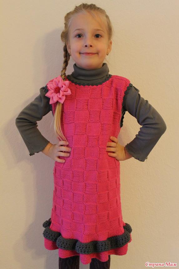 Вязание спицами девочке 6-7 лет