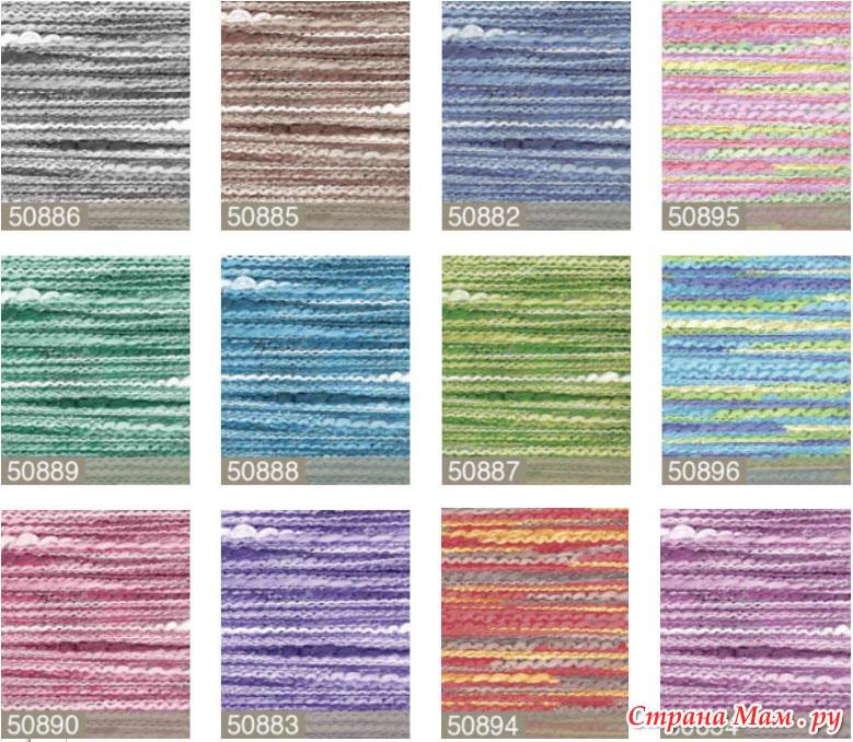 Нитки для вязания трехцветные 44