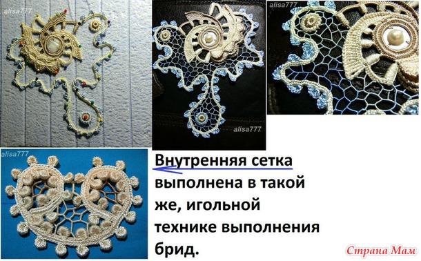 Гармония Верочки Сердюченко.
