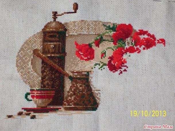 Вышивка кофе риолис схема