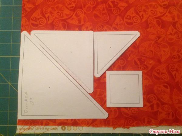 """Совместный проект """"Блок - урок"""", Урок №2, Улитка, часть вторая"""
