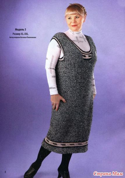 Серый сарафан связан крючком