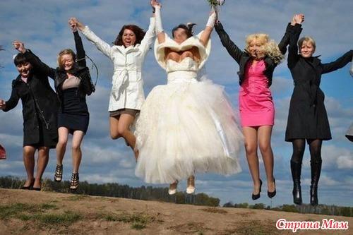 казусы на свадьбах фото задралась юбка