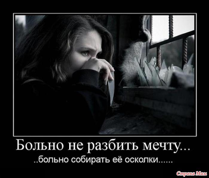 Кто осудит меня? Ведь люблю я! Люблю. - Страна Мам