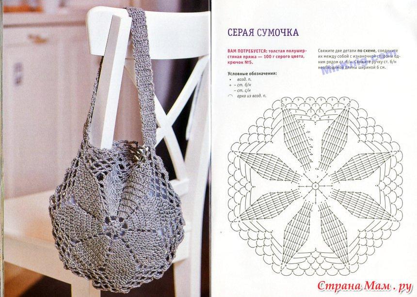 для крупного схемы и модели вязание крючком мелочи в дом себе: Дивноморское, Россия