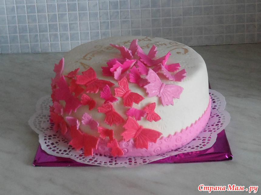 Фото тортов с бабочками