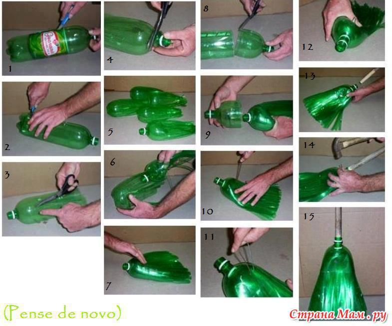 Метла из пластиковых бутылок своими руками мастер