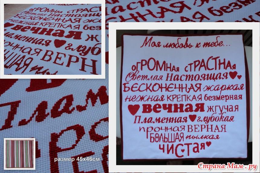 Поздравление с днем рождения русско-турецком