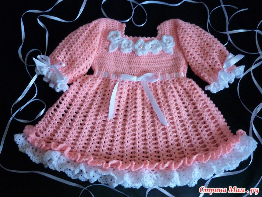 Вязание платья для новорожденных девочек с описанием и схемами