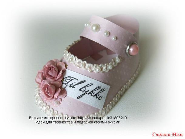 Необычные упаковки для подарков:туфелька, платье, тортики, конфетница, бабочка