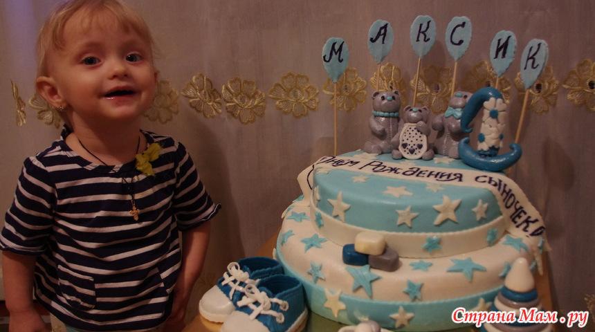Тортик мальчику на годик