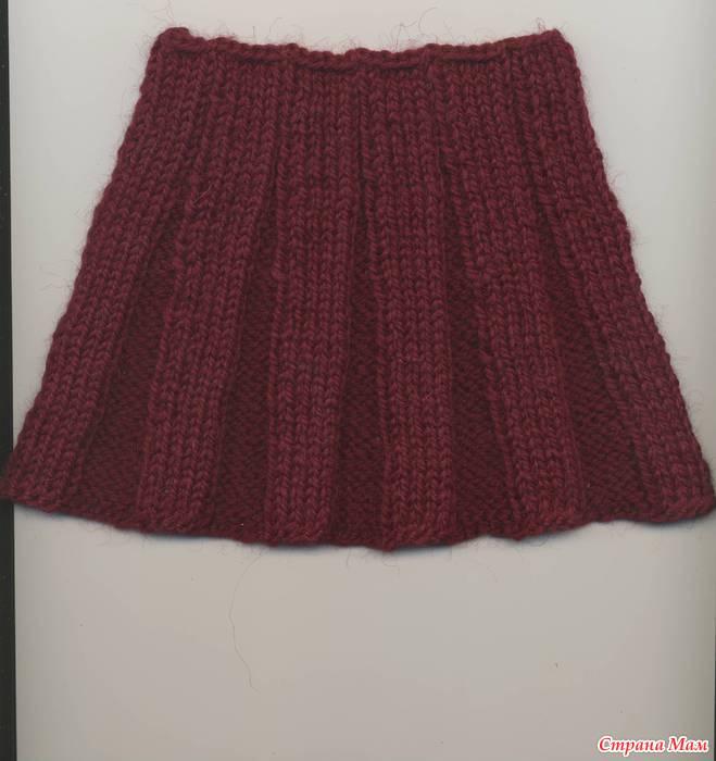 Вязать девочкам юбки в складку