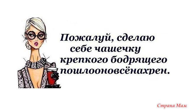 """Ситуация в """"Укрнафте"""" находится под контролем правоохранителей, - МВД - Цензор.НЕТ 8257"""