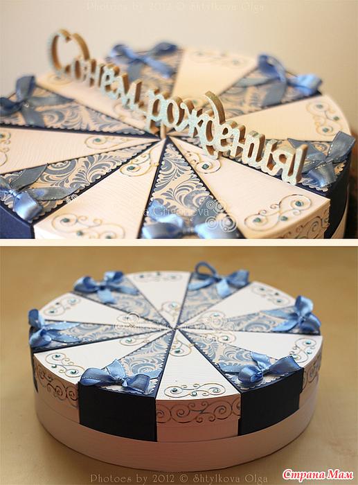 Как сделать подарок из картона на день рождения