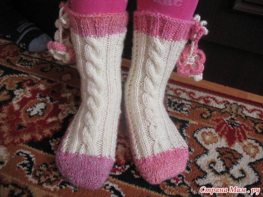 Вяжем носки со светланой берсановой видео 151