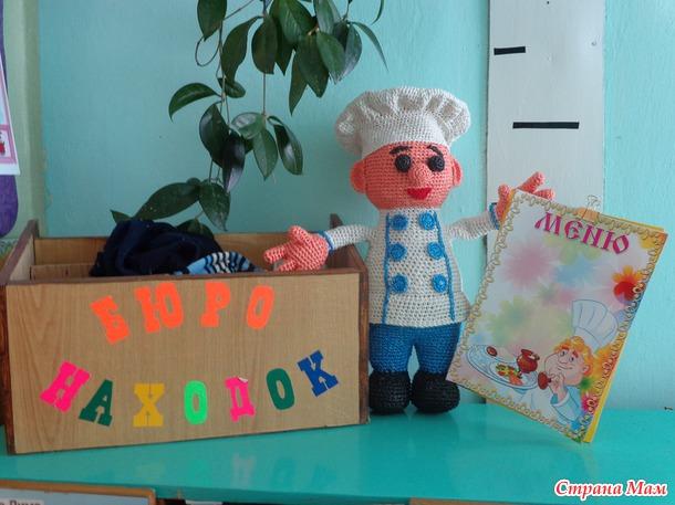 Уголок потерянных вещей в детском саду своими руками 73