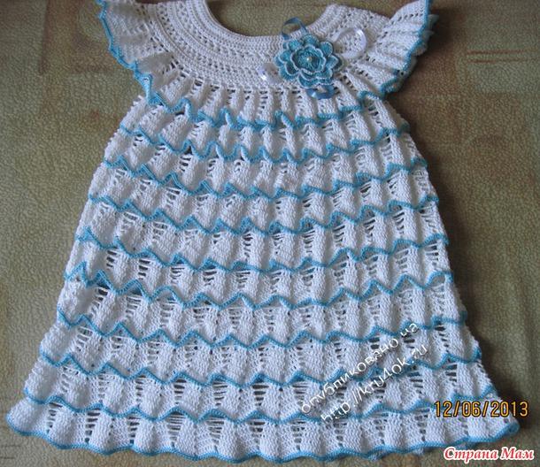 Платье озорной колокольчик