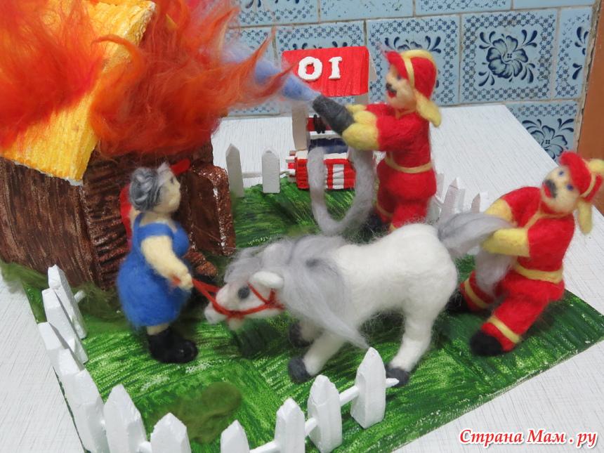 Поделка к дню пожарника