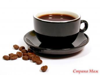 Кофе. Несколько необычных рецептов.