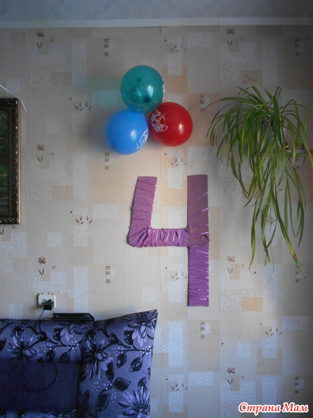 Степану 4 года, или пиратская вечеринка