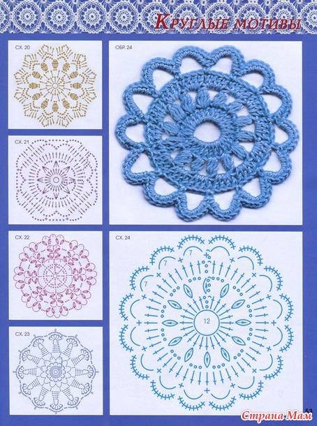 Вязание круглых мотивов крючком 164