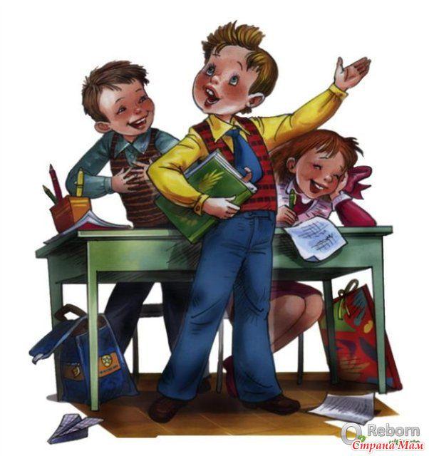 Объяснительная в Школу от Родителей образец