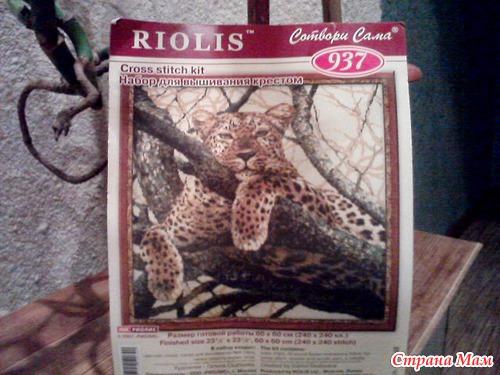 """Риолис 937 """"Леопард на ветке"""""""