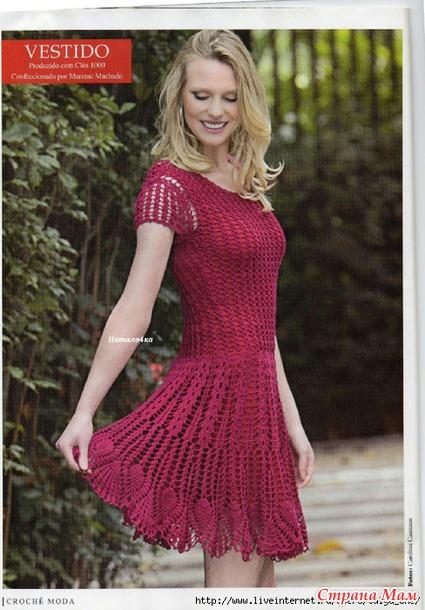 Платье крючком из бразильского журнала