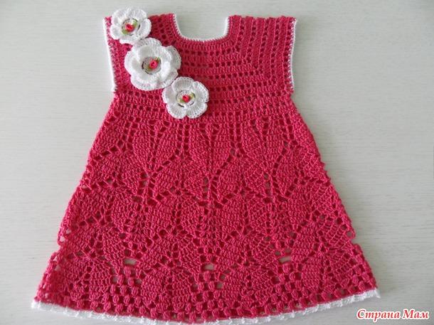 """Детское платье """"Спелая вишня"""""""