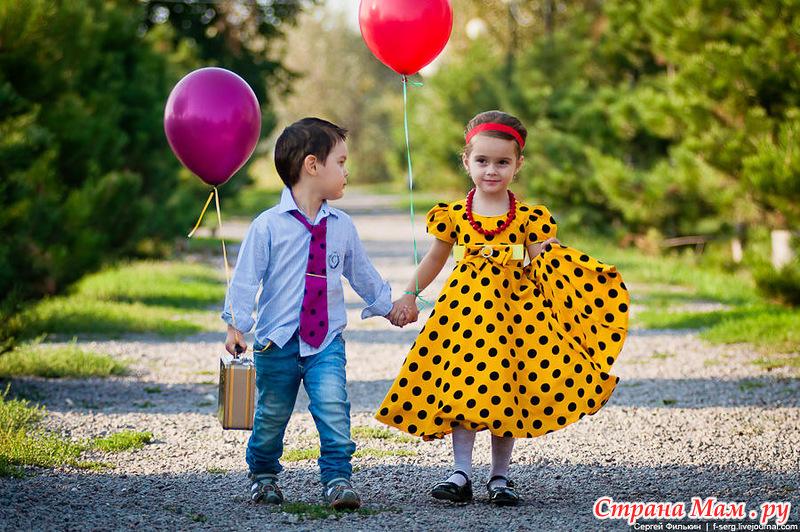 Картинка девочка с мальчиком