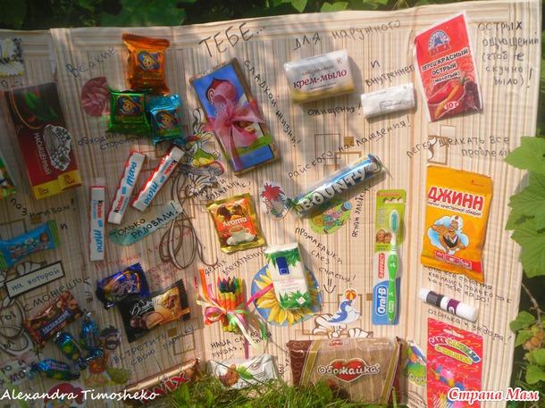 Плакаты из сладостей своими руками для ребенка